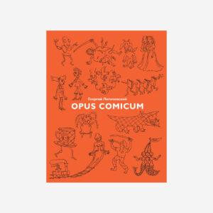 Георгий Литичевский Opus Comicum