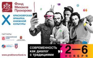 kryakk_banner_2